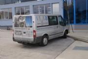 IMB Spirk Service